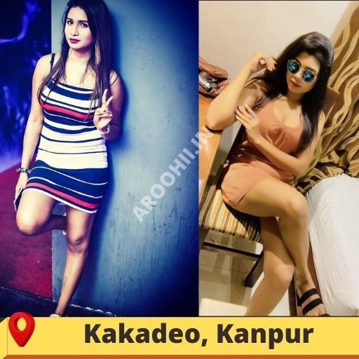 Call Girls in Kakadeo