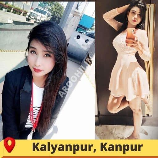 Call girls in Kalyanpur